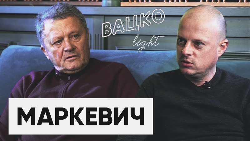 Маркевич — як помирали Металіст та Дніпро