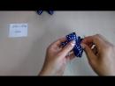 Бантики из репсовых лент 2,5 см. МК Канзаши - The bow of REP ribbons 2.5 cm. MK Kanzashi