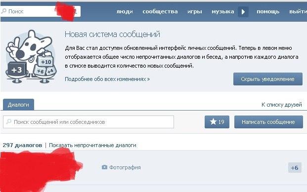 последний месяц как удалиться из контактов лайн достойную зп