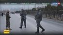 Новости на Россия 24 • У посольства России в Кабуле совершен двойной теракт