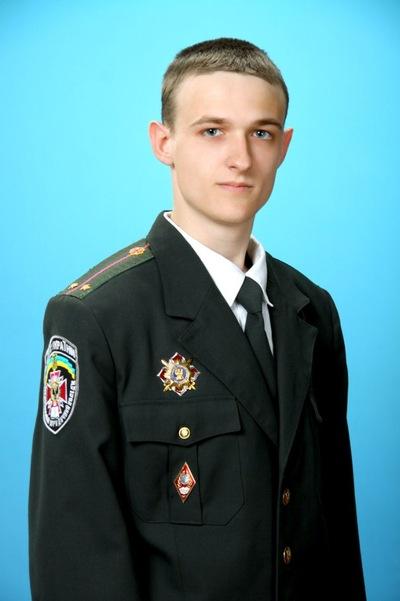Денис Галеба, 3 декабря 1992, Вознесенск, id53262372