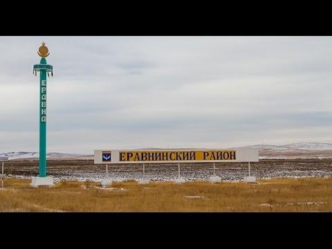 Родное село. Еравнинский раойн. Эфир от 19.03.2016