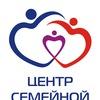 Центр Семейной Медицины | Клиника Липецк