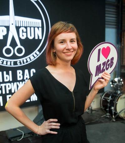 Настя Сухенко