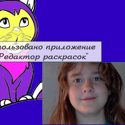 Настёна Катаузова, 7 декабря 1999, Оренбург, id211568475