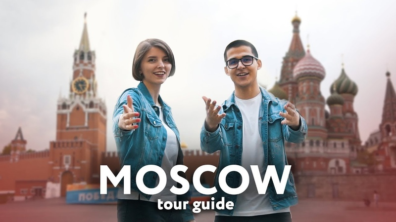 What to do in Moscow FIFA World Cup 2018. Advice for tourists