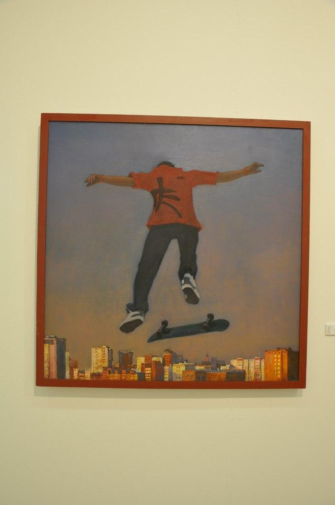 Союз художников России  Евгений Пономаренко (р. 1986)  Jump. 2009  Холст, масло