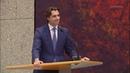 Baudet(FvD) 'Volgend jaar hebben wij de meerderheid van het Kabinet in de Eerste Kamer!' - YouTube