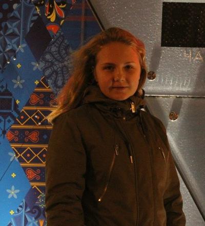 Юля Уланова, 2 ноября , Сарапул, id128259184