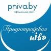Могилевская районная газета ПРЫДНЯПРОЎСКАЯ НІВА