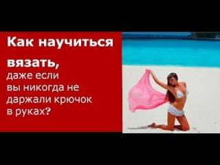 С 1 по 15 июля Новые Мастер - Классы по Рукоделию!