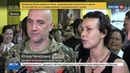 Новости на Россия 24 • Песня Чичериной вошла в проект Донецк - моя Спарта