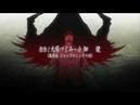 Death Note Opening 1 OP Тетрадь Смерти Заставка 1