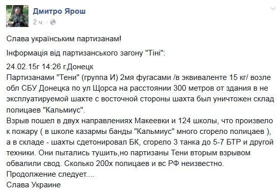 Польша также намерена отправить военных инструкторов в Украину - Цензор.НЕТ 9954