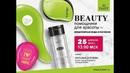Beauty помощники для красоты - мицеллярная вода и расчески