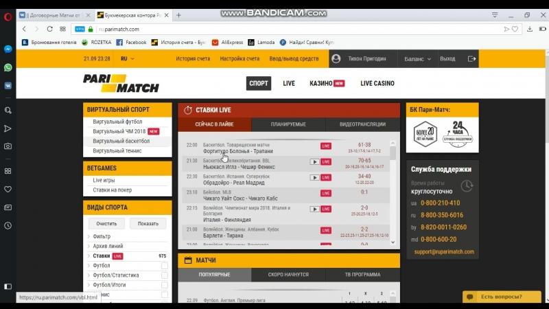 Бесплатный пробник 21 09 2018 Футбол Австрия Лига 2 Форвертс Штайр Сваровски Ваттенс счет 1 го тайма 0 2