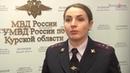 Упал или напал? Курская Полиция разбирается в подробностях происшествия в лифте