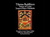 Tibetan Buddhism Tantras of Gy
