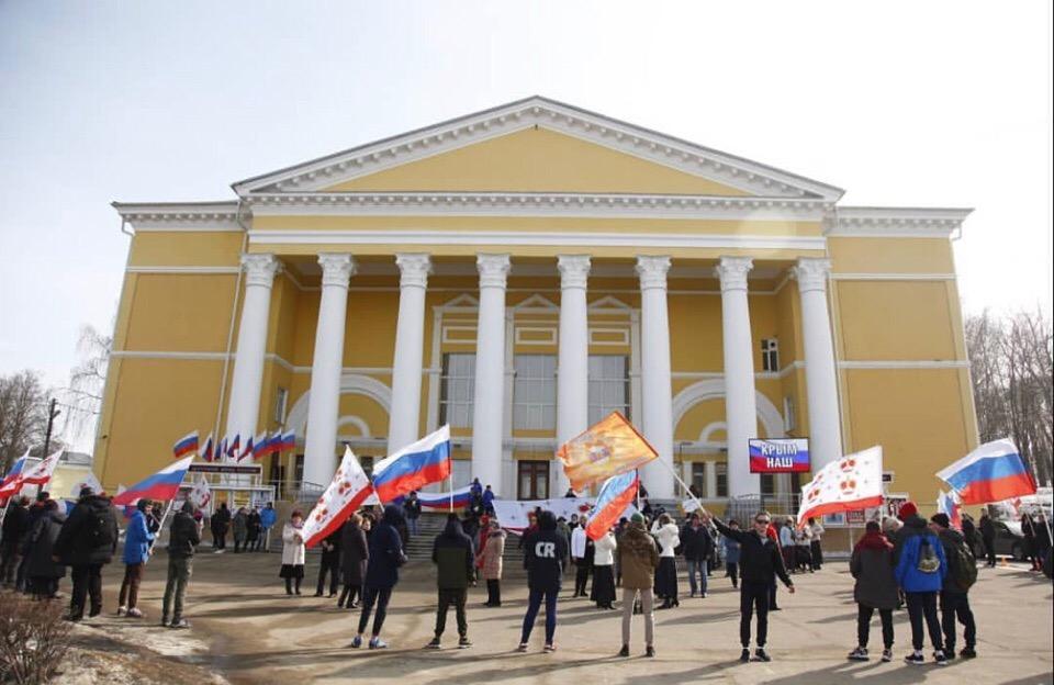 В день воссоединения Республики Крым и города Севастополя с Россией в Дмитрове прошел грандиозный флешмоб