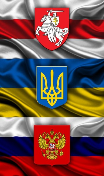 Какое государство имеет больше прав называться Русью? 3eHrD3vjZGY