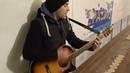 Король и Шут - Проклятый старый дом кавер под гитару coub