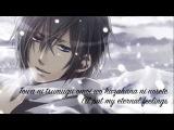 Hakuouki Sekkaroku ED2 - [Kazahana-whisper of the falling snow] lyrics + eng sub