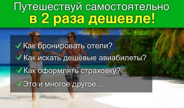 Орехи.ТВ - Группа «ГОРЯЩИЕ ТУРЫ&raquo