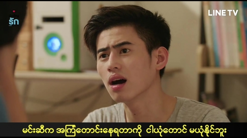 Love By Chance EP5-1.mp4