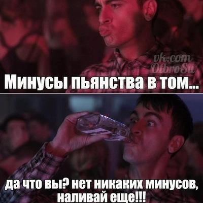 Никита Филатов, 21 марта 1995, Москва, id194172876
