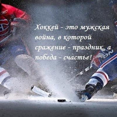 Макс Егоров, 10 октября 1999, Бреды, id204194603