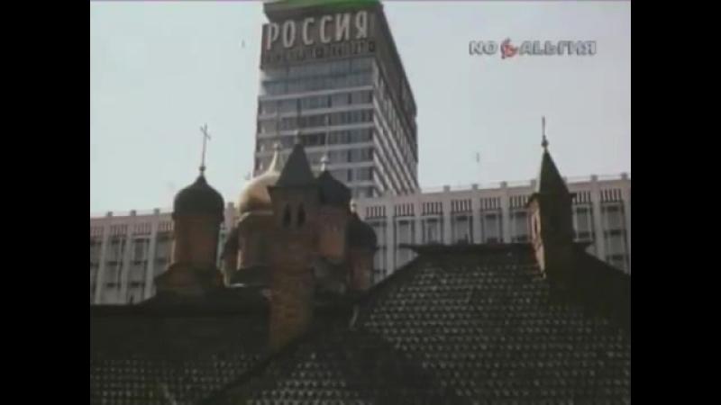 У нас в Москве. 1982г Видовой Док. фильм СССР.