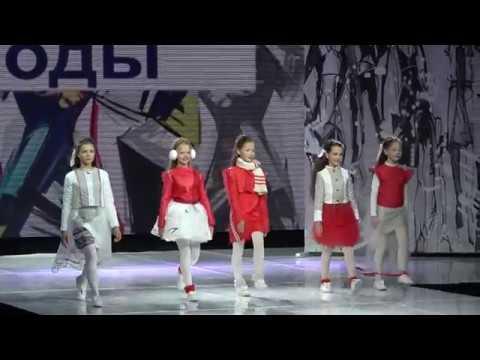 КОЛЛЕКЦИЯ 45, Мельница моды 2018, Минск, Беларусь