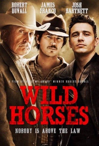 Дикие лошади (2015)