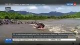 Новости на Россия 24 • Перуанский водитель едва не утопил автобус с пассажирами в реке, вышедшей из берегов