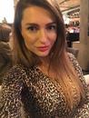 Валерия Лапенко фото #10