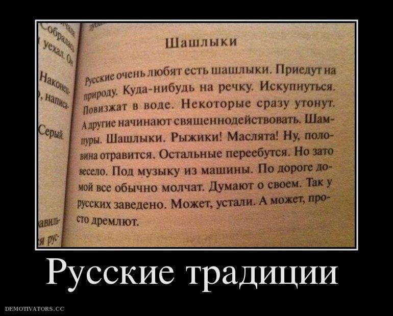 Зомби апокалипсис читать онлайн знаю что делать