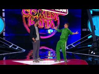 Comedy Баттл. Суперсезон - Дуэт
