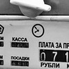 РБТакси - Российская биржа такси - rbtaxi