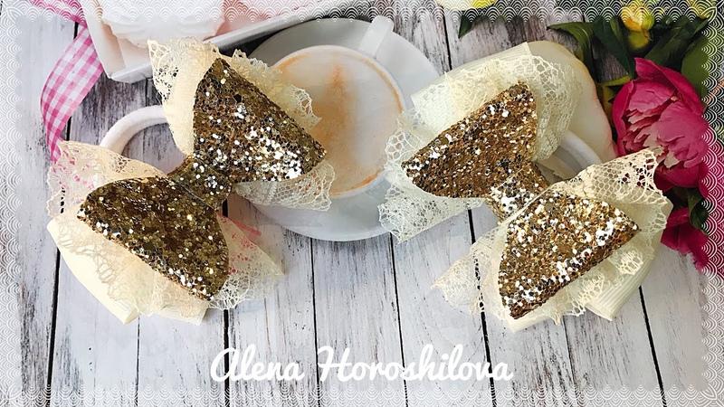 Небольшие бантики из лент и глиттера МК Канзаши Алена Хорошилова tutorial ribbon bow laço de fitas
