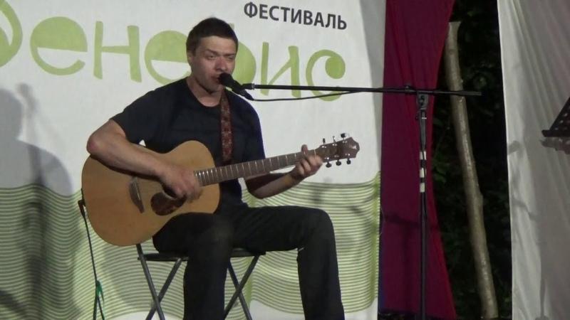 Алексей Бардин, Белая река