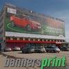 BannersPrint - широкоформатная печать баннеров