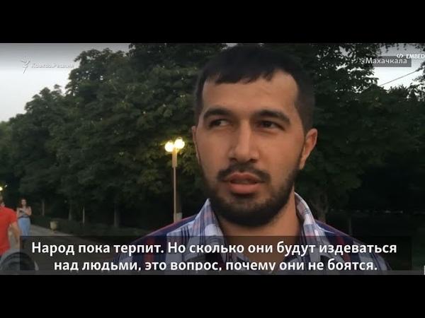 Поколение бомжей. Кавказцы - о пенсии и Путине