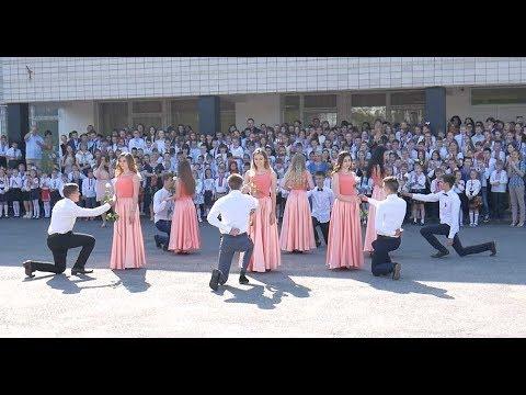Шикарный выпускной танец (вальс) 11-Б класс Гимназия №1 Белая Церковь