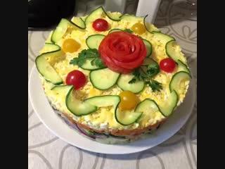 Слоёный салат на праздничный стол!