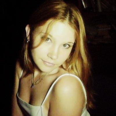 Дарья Карпова, 19 августа 1994, Екатеринбург, id197782700