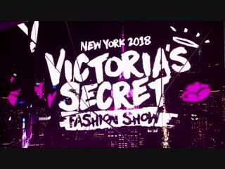 THE OFFICIAL 2018 VICTORIA'S SECRET FASHION SHOW