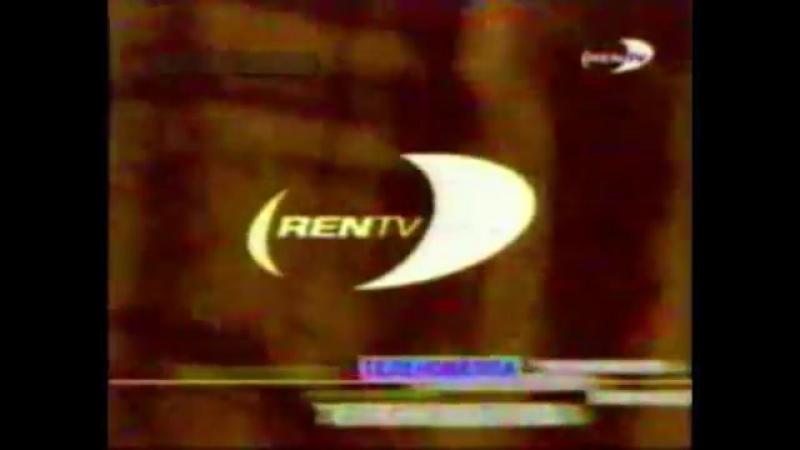 Заставка Теленовелла (REN-TV, 01.01.1997-03.10.1999)