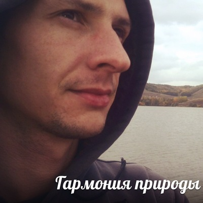 Dmitry Dimpuls, 3 мая , Казань, id78277334