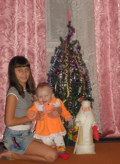 Лиза Саломатина, 18 июня , Горловка, id225526073