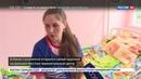 Новости на Россия 24 • Новые возможности для врачей и пациенток: в перинатальном центре Сахалина - большие перемены